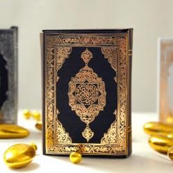 Boite à dragées Coran noir et or